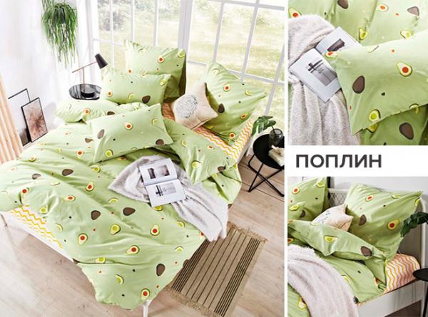 Постельное белье поплин отзывы плюсы и минусы ткань для мебели купить ульяновск